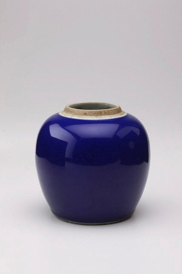 An image of Globular shaped jar