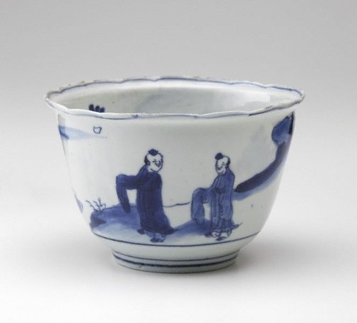 An image of Deep bowl by Export ware, Kraak ware