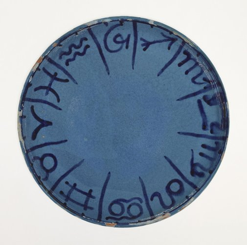 An image of Dish by Anne Dangar
