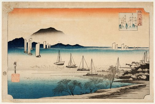 An image of Sailing boats returning to Yabase by Hiroshige Andô/Utagawa