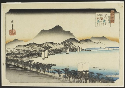 An image of Awazu: clearing weather by Hiroshige Andô/Utagawa