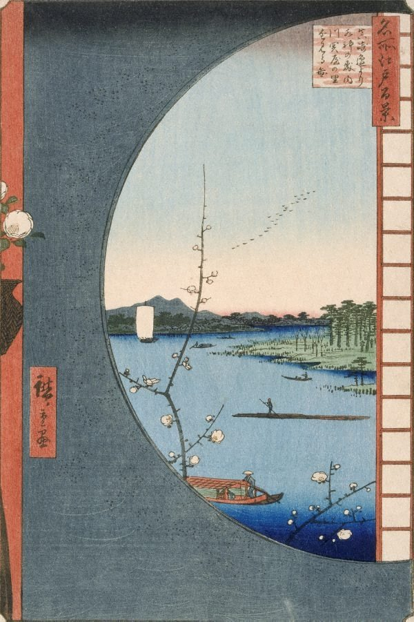 View from Massaki of Suijin Shrine, Uchigawa Inlet and Sekiya Sekiya, (1857), One hundred famous views of Edo by Hiroshige Andô/Utagawa