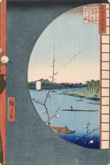 AGNSW collection Hiroshige Andô/Utagawa View from Massaki of Suijin Shrine, Uchigawa Inlet and Sekiya Sekiya (1857) DO13.1961