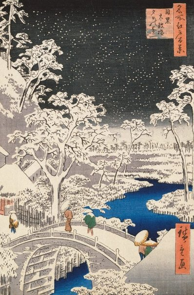 An image of Meguro Drum Bridge and Sunset Hill by Hiroshige Andô/Utagawa