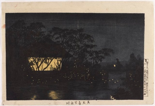 An image of Night scene near the Tenno Temple on the Koromo River