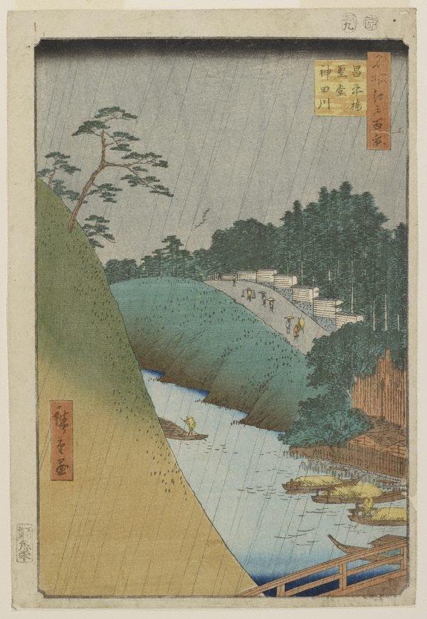 An image of Seidô shrine and Kanda river from Shôhei bridge