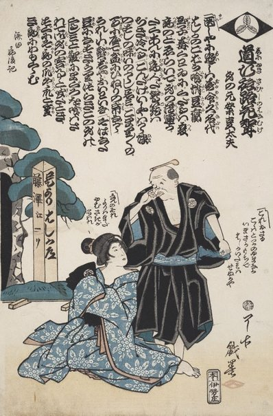 An image of Song of farewell for a departing couple by RYÔKO