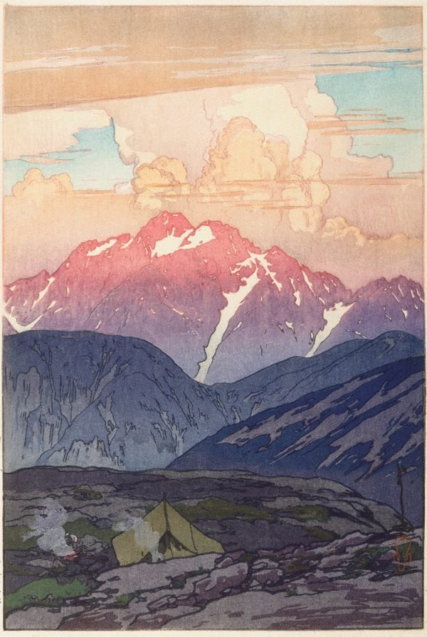 An image of Morning on Mount Tsurugi