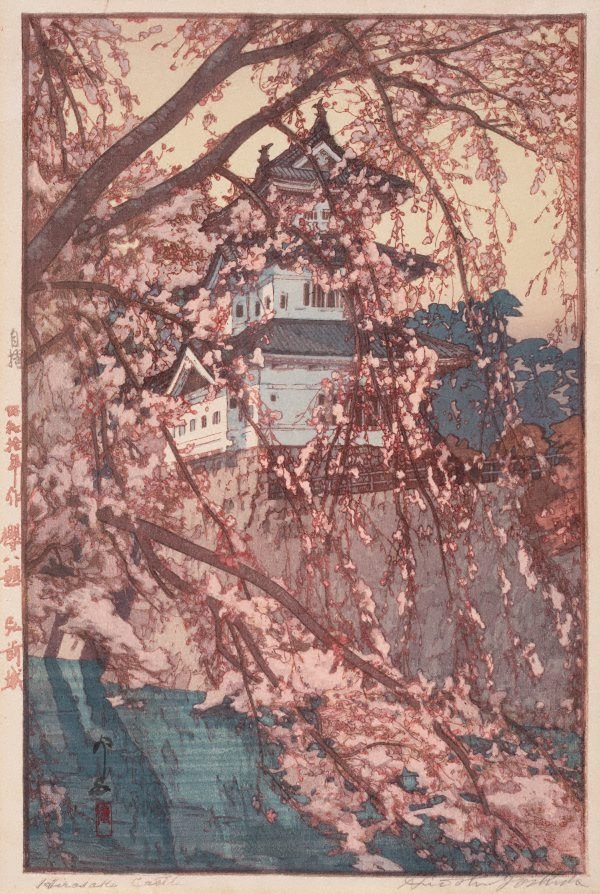 An image of Hirosaki castle