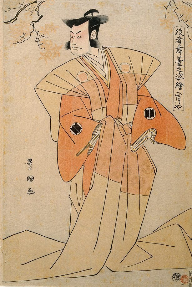 An image of Shôgatsu-ya (actor Sakata Hangorô III )