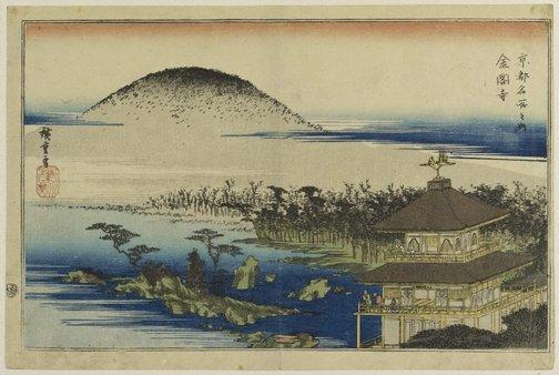 An image of Kinkaku-ji temple by Hiroshige Andô/Utagawa