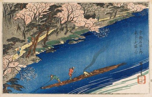 An image of Full blossom at Arashiyama by Hiroshige Andô/Utagawa