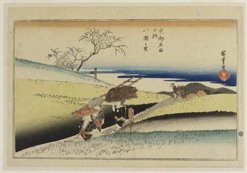 An image of Yase village by Hiroshige Andô/Utagawa