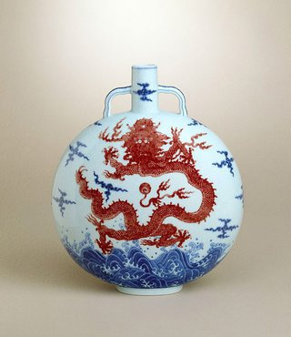 AGNSW collection Jingdezhen ware Moonflask with design of dragon, clouds and waves (1736-1795) EC1.1964