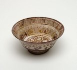 Alternate image of Bowl by