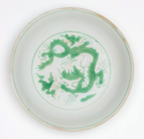 An image of Dish with dragon motif by Jingdezhen ware