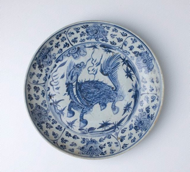 An image of Dish with design of Qilin