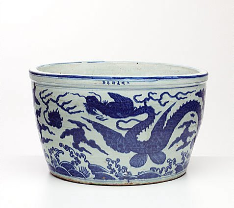 An image of Fish bowl by Jingdezhen ware