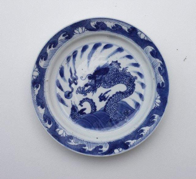 An image of Tea plate