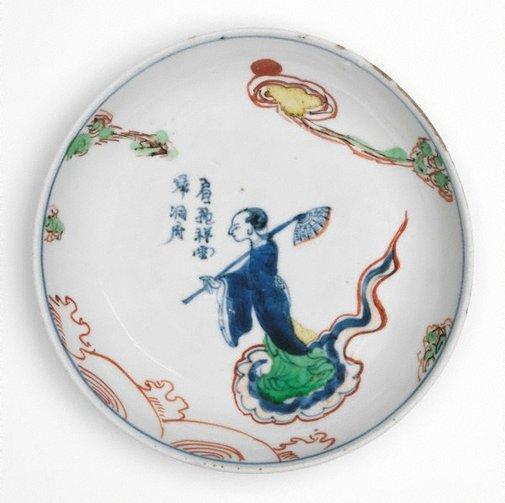 An image of Dish with design of He Xiangu by Jingdezhen ware