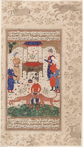 An image of Bahram Gur performing a feat before gaining the throne by