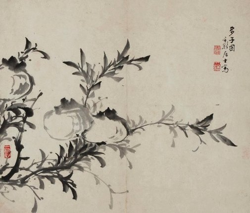 An image of Branch with pomegranate by Xu Dalun
