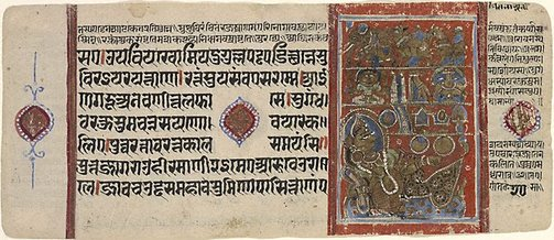An image of The fourteen auspicious dreams of Queen Trishala by