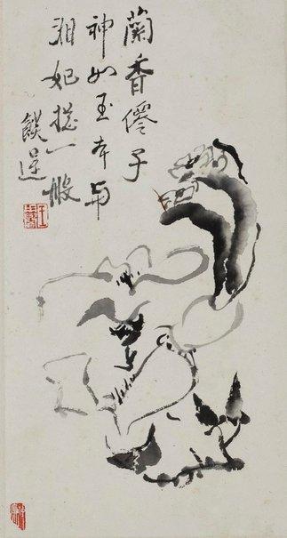 An image of Hibiscus? by WANG Yongyu
