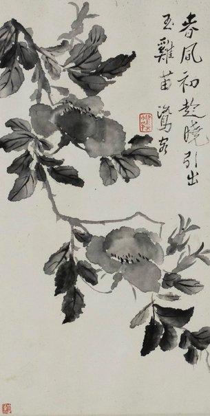An image of Roses by WANG Yongyu