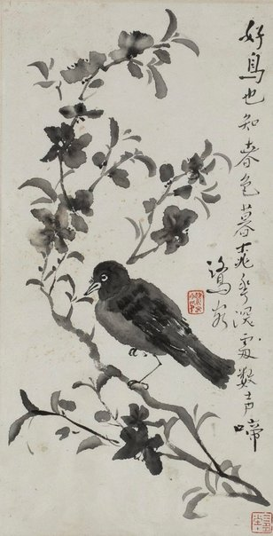 An image of Bird on a flowering branch by WANG Yongyu
