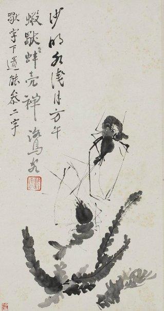 An image of Two shrimp by Wang Yongyu