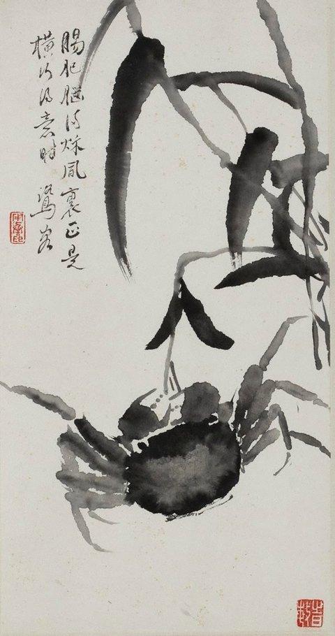 Crab and grass by Wang Yongyu