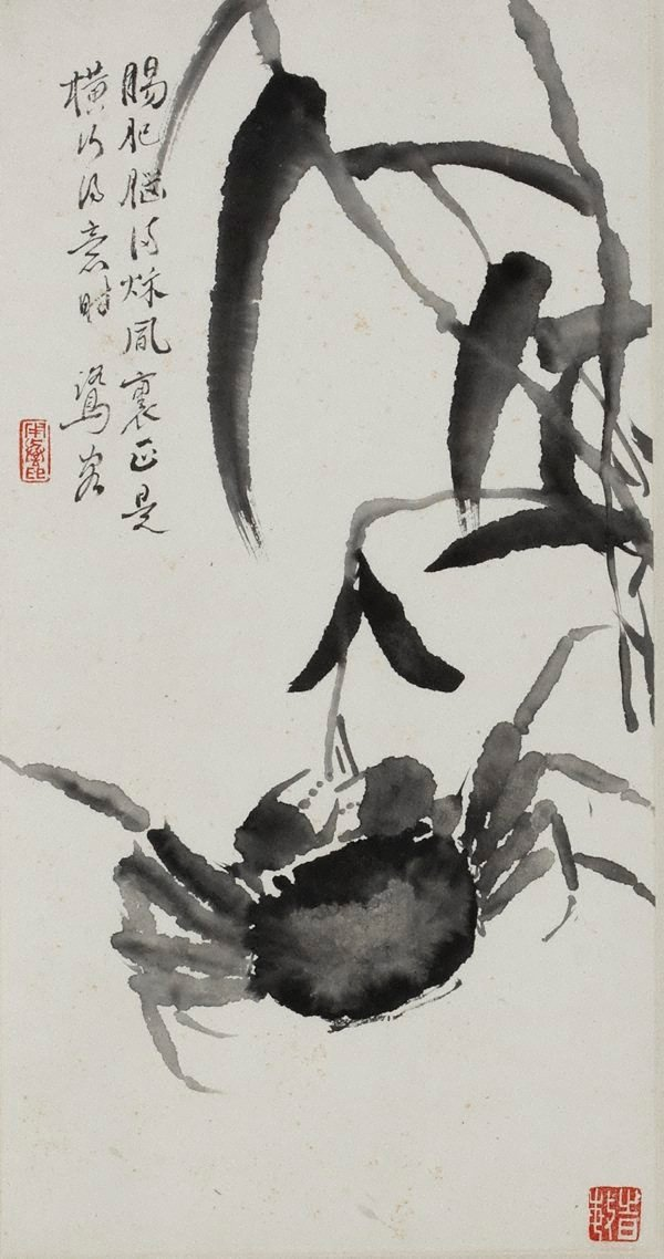 An image of Crab and grass