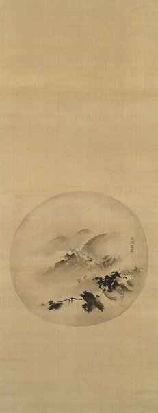 An image of Mountainous Landscape in the style of Yu Jian by Korenobu Kanô