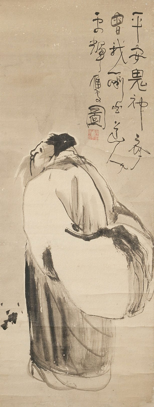 An image of The Poet Rinnasei