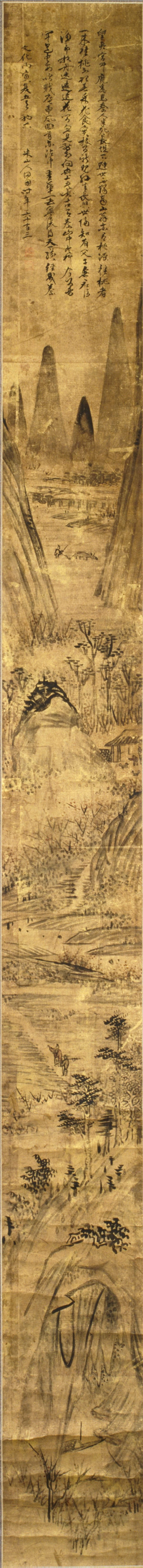 An image of The land of peach blossom