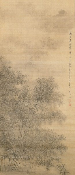 An image of Bamboo grove by Takahashi SÔHEI