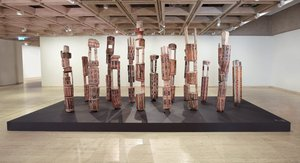Pukumani grave posts, (1958) by Laurie Nelson Mungatopi, Bob Apuatimi, Jack Yarunga, Don Burakmadjua, Charlie Kwangdini, Unknown