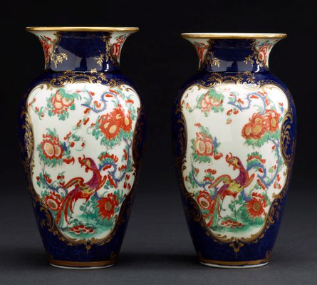 Alternate image of Vase [one of a pair] by Worcester