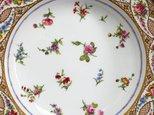 Alternate image of Soup plate (assiette à potage) by Sèvres