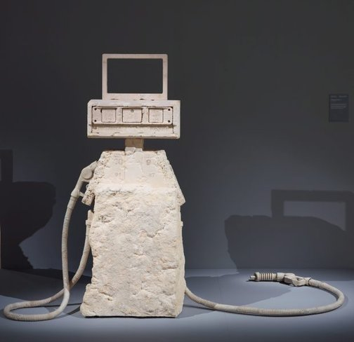 An image of Petrified Petrol Pump by Allora & Calzadilla (United States/Puerto Rico b.1974), (Cuba/Puerto Rico b.1971)
