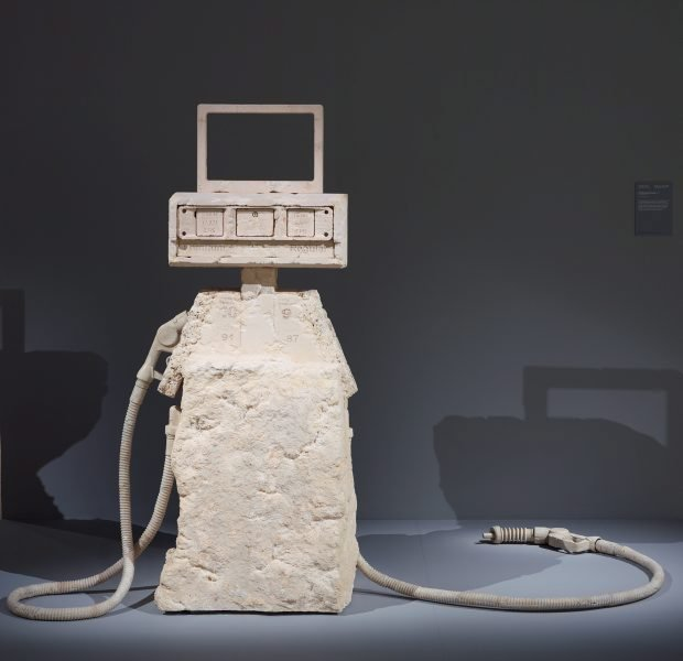 An image of Petrified Petrol Pump