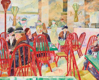 The Lacquer Room, 1936 by Grace Cossington Smith