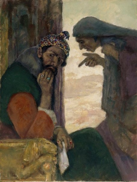 An image of The soothsayer by Rupert Bunny