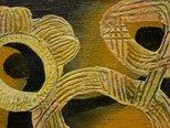 Alternate image of Underwater motifs by Ludwig Hirschfeld-Mack