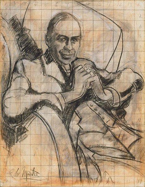 An image of Portrait of Lord Keynes by Roy de Maistre