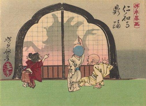 An image of The dancing pot at Ninnaji temple by Tsukioka Yoshitoshi