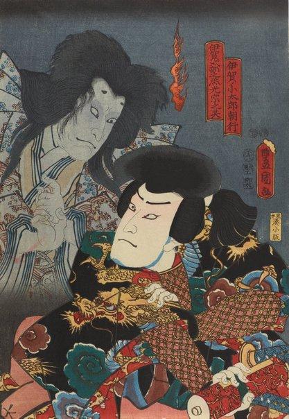 An image of Nakamura Utaemon IV as the ghost of Iga Shikibunojō Mitsumune with Iga no Kotarō Asayuki in the play 'Meiyo jinsei roku' by Utagawa Kunisada/Toyokuni III