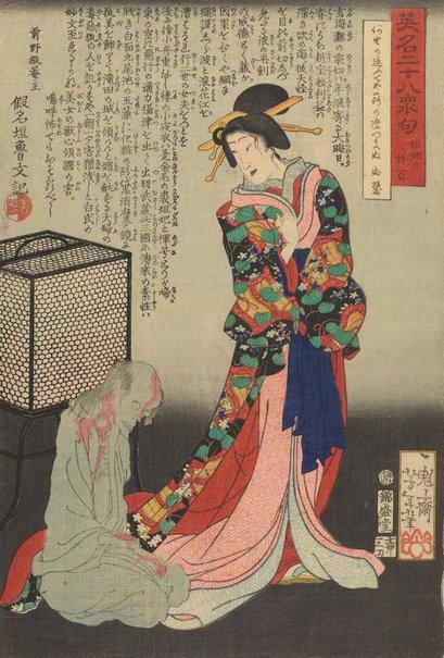 An image of The courtesan Ohyaku (Dakki no Ohyaku) and ghost by Tsukioka Yoshitoshi