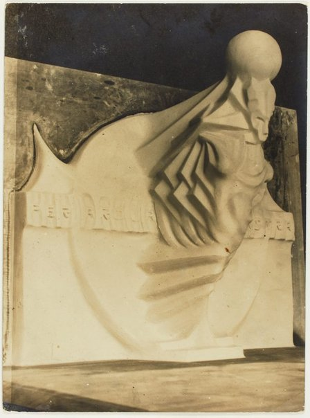 An image of Image of  plaster maquette for 'Seraph of light' by Eleonore Lange, a proposed memorial to Walter Duffield by Eleonore Lange